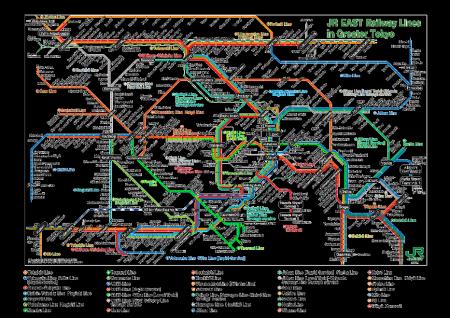 RER Tokyo
