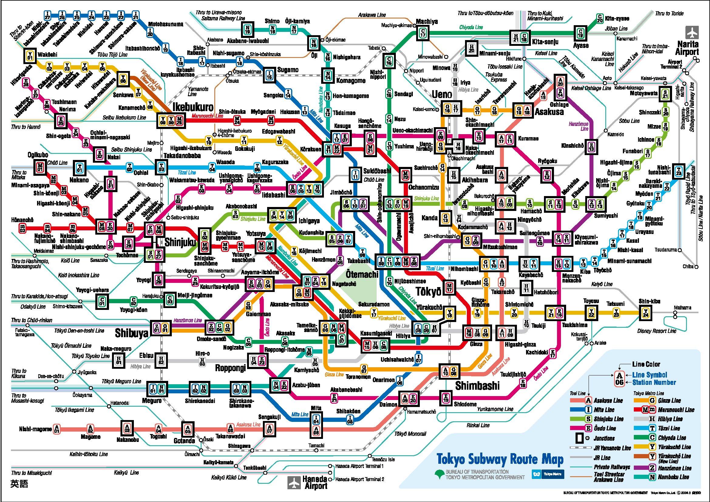 Se déplacer au Japon II: en métro   Anton au Japon