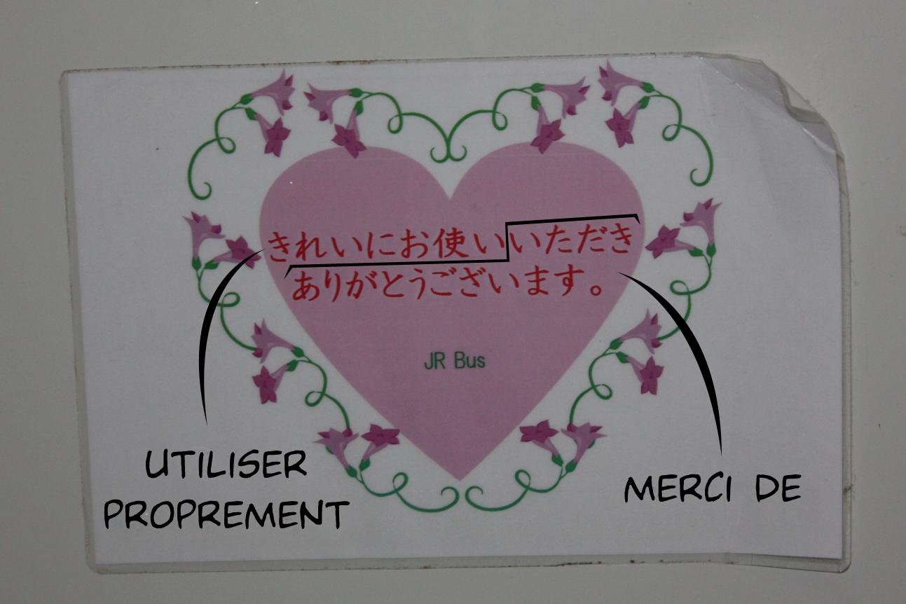 snapshots xli anton au japon